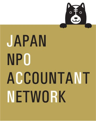 JAPAN NPO ACCOUNTANT NETWPRK